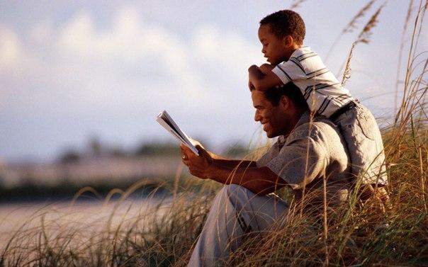 Как вырастить из сына хорошего отца семейства и замечательного мужчину