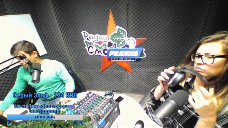 19.08.18 Live: СМоРОДИНА - Радио в Сарапуле