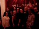 Promo RJ Tournée Asiatique december 2006 South Korea