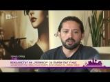 Ронни на болгарском ТВ
