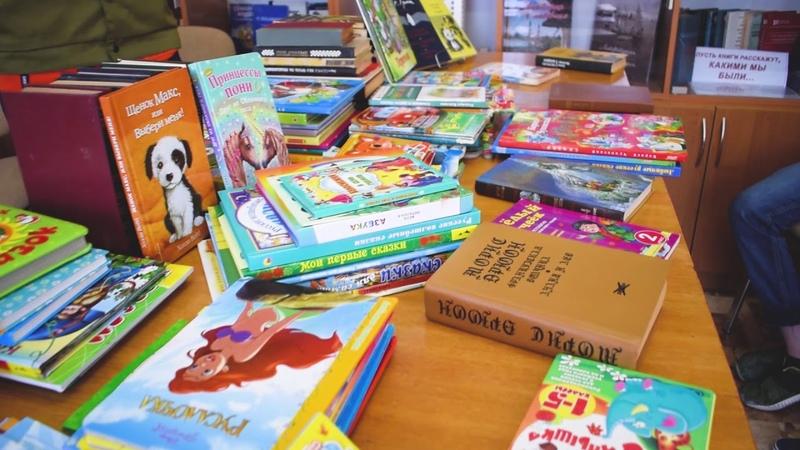 14 февраля Международный день дарения книг Евпатория