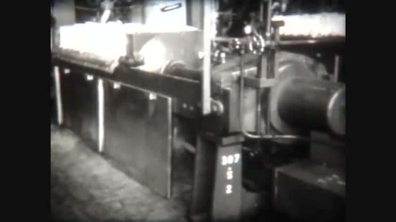 Ацетатное волокно, Высшие углеводороды, 1974