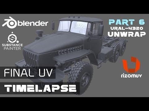 РАЗВЕРТКА (UNWRAP) УРАЛ-4320 В RIZOMUV BLENDER PT.6