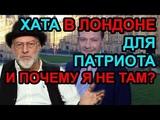 Дело британца Брилева в чем неправ Навальный Артемий Троицкий