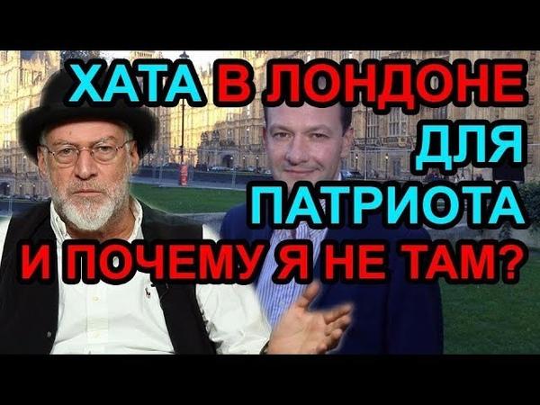 Дело британца Брилева – в чем неправ Навальный / Артемий Троицкий