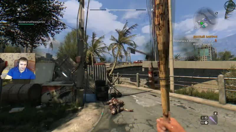 Испытание на выстрел в голову Dying Light прохождение 45 » Freewka.com - Смотреть онлайн в хорощем качестве