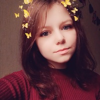 Дарья Окшина