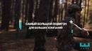 Парк экстремальных развлечений Шишки в Воронеже