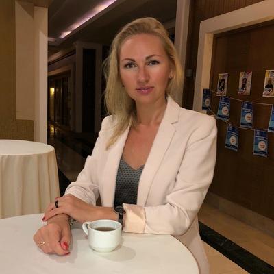 Наталья Екимова