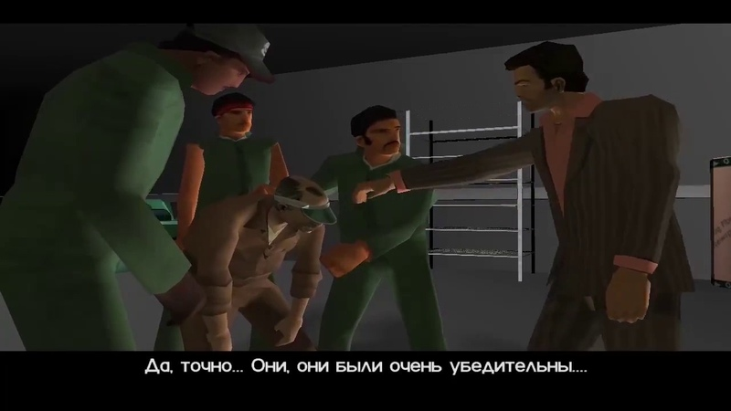 GTA_Vice City - Завали рэкетира (Миссия54)
