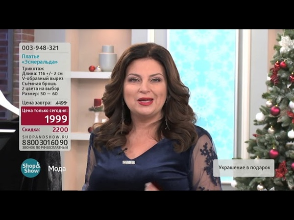 003948321 Платье «Эсмеральда»