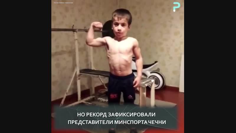 Рамзан Кадыров подарил Merсedes чеченскому Шварценеггеру