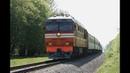 ТЭП70 0495 с агитпоездом ЛДПР на перегоне Новозыбков - Климов Московской железной дороги.