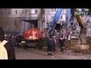 Поисково-спасательная операция в Магнитогорске