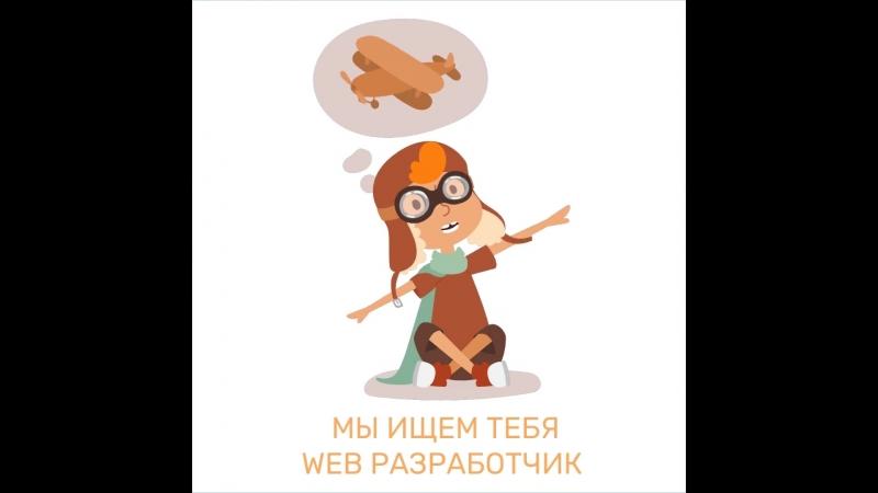 Тегра ищет Web-разработчика