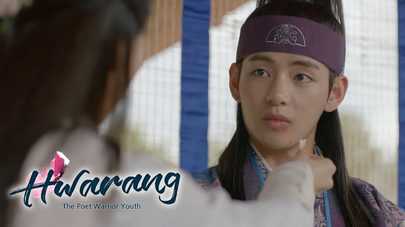 Kim Tae Hyung Speak In Bold Voice! But Cute.. [Hwarang Ep 6]