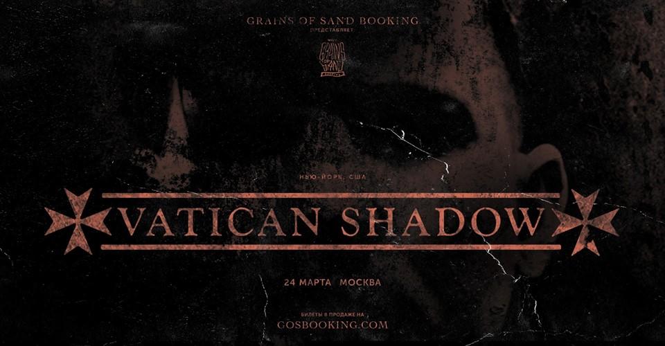Vatican Shadow (US)