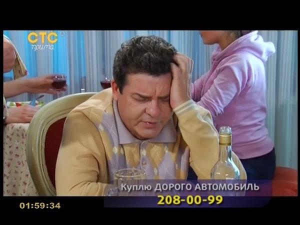 Конец эфира СТС Прима 15 01 2019
