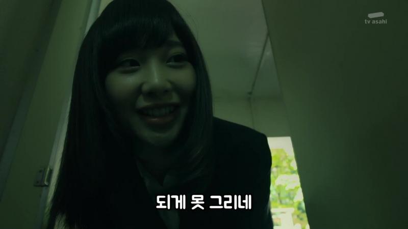 공포드라마 숨바꼭질 (AKB48 호러 나이트 - 아드레날린의 밤)