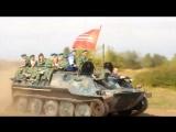 Катание на военной техники курсантов ВПК Боевой расчёт при дд Единство
