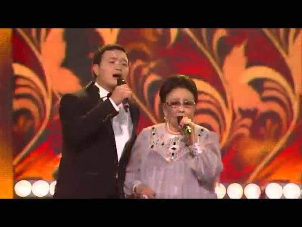 Песня А. Зацепина Мама в исполнении Б. Тулегеновой и Б. Исаева.
