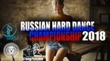 Russian Hard Dance Championship FULL Movie.