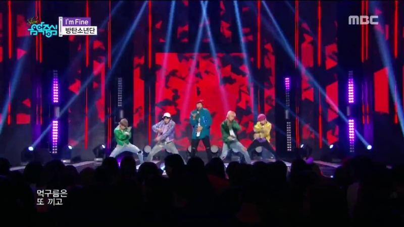 [HOT]BTS - Im Fine , 방탄소년단 - Im Fine Show Music core 2018