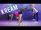Kream - Iggy Azalea feat. Tyga Caleb Marshall x Jessica Bass Cardio Concert