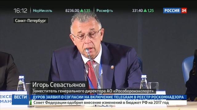 Новости на Россия 24 • МВМС-2017 что нового показали российские корабелы