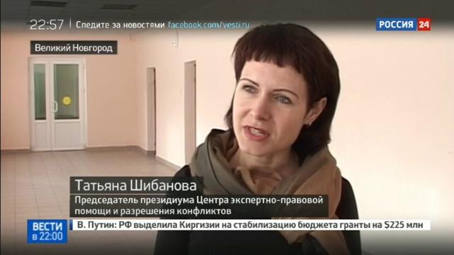 Новости на Россия 24 • В российских ЗАГСах организуют комнаты примирения