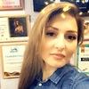Diana Muradyan