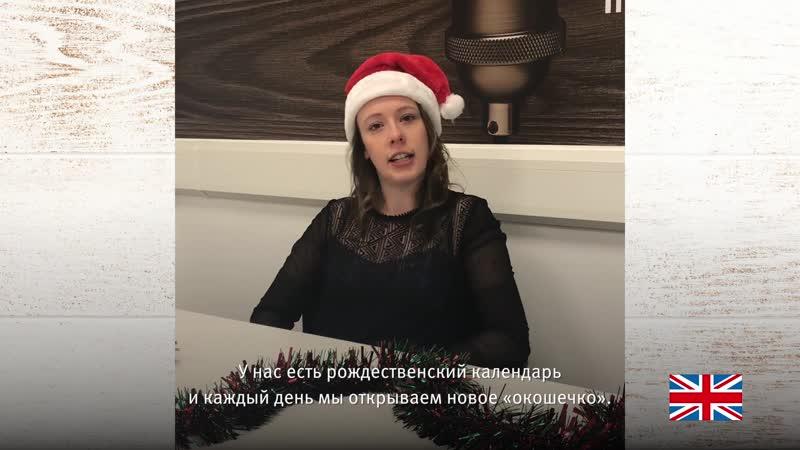 CO_social_media_christmas_2018_Q2_ru_2018_12_JOB16864_FB(rus).mp4