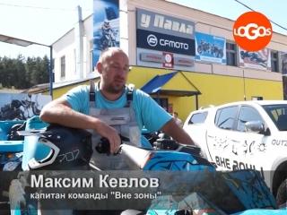 Вне зоны в Костроме