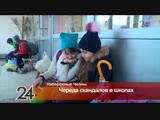 Челнинским школьникам хотят запретить пользоваться мобильными телефонами в школе
