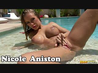 Nicole aniston sexy girl pretty milf cougar big tits boobs breast pornstar blonde strip tease solo masturbation bikini pool outd