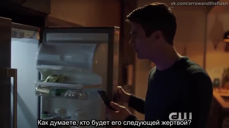 Флэш_ Промо к 5х05 эпизоду [русские субтитры]