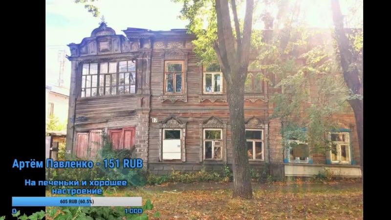 Live: СМоРОДИНА - Радио в Сарапуле