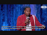 Roy Wood Jr. The Real Reason People Arent Standing for the National Anthem AllStandUp Субтитры