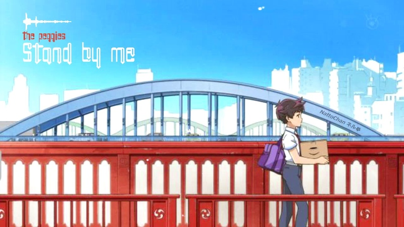 Sarazanmai Full ED -「Stand by me」by the peggies