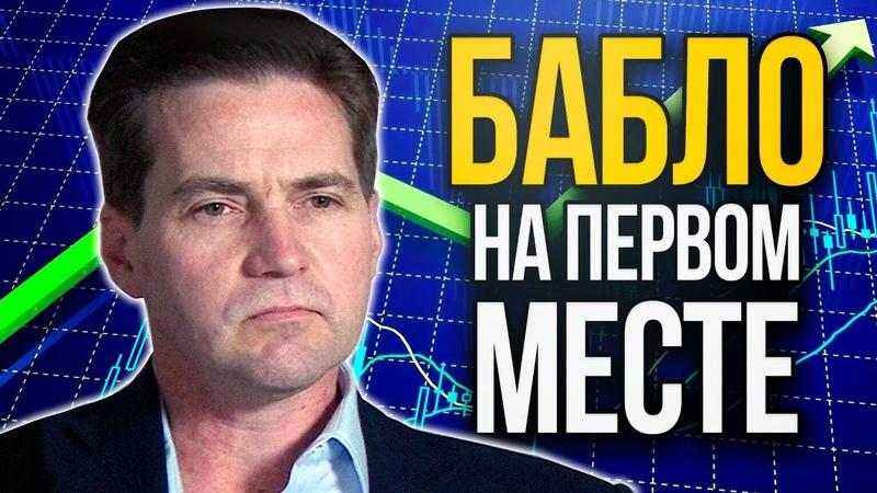 Bitcoin SV это КОНЕЦ Binance и Kraken удаляют биткоин SV Что будет с ценой Прогноз