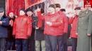 Выступление Валерия Рашкина на митинге посвященном 101-ой годовщине создания Красной Армии!