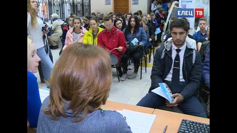 Всё о будущей пенсии для елецкой молодежи провели Единый день пенсионной грамотности