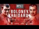 BFC selection 7 Бой 8 Аркадий Болонев (Слюдянка) VS Умиджон Хайдаров (Узбекистан) 93кг/3*5