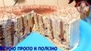 Торт за 5 минут БЕЗ Выпечки Обалденный торт на Скорую Руку Cake in 5 minutes