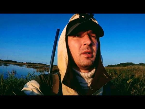 Охота 2018. Охота на утку осень 2018. Чучела уток. Выстрел снайпера :). Нужен ли манок на утку ?