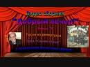 Вячеслав Цереня - видео сборник «Добрый вечер!» №070 ВИА «Синяя птица»