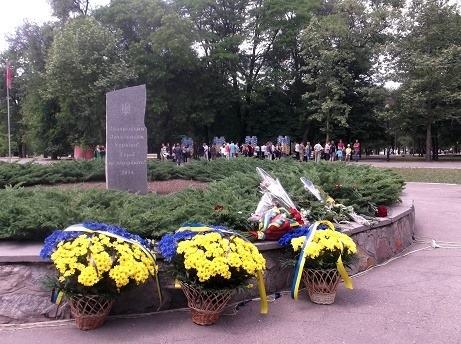 5 июня в Запорожье состоится митинг-реквием, по...