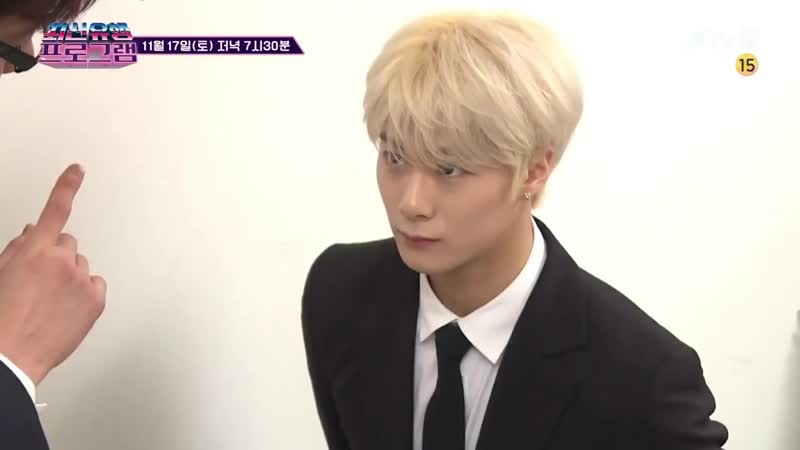 [12.11.2018] Moonbin (ASTRO) @ The Latest Trends Programme Preview Ep.7