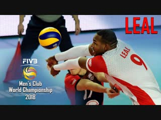 Yoandy Leal best actions FIVB Mens Club World Championship 2018