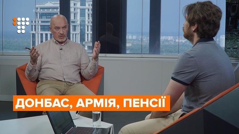 «Жора, какой Донбасс Отстань», — Тука про розмову з радником Зеленського